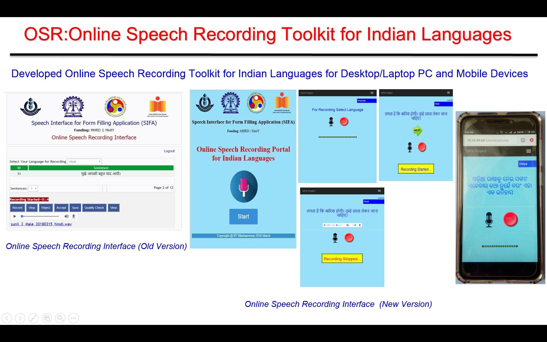 Knowledge Portal-5283-Development of Speech Interface for Form