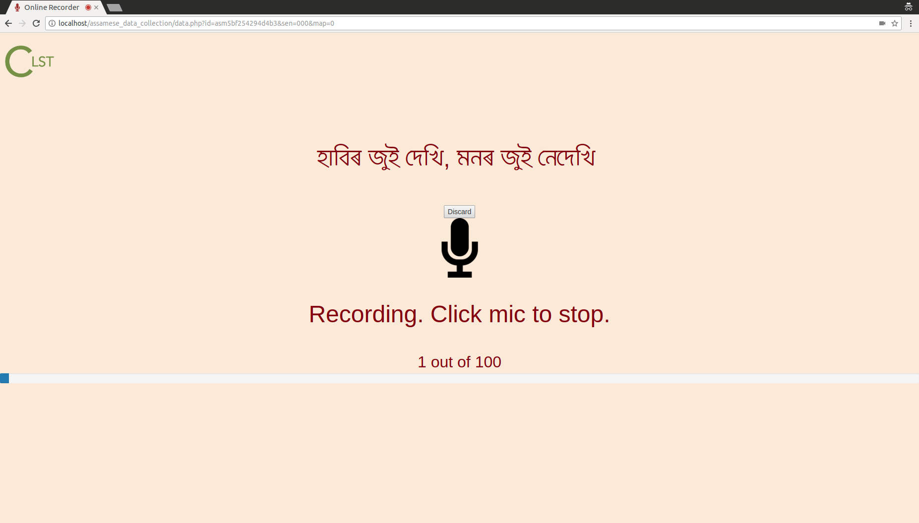 Knowledge Portal-5283-Development of Speech Interface for Form
